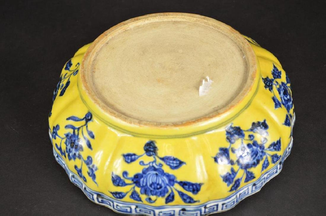 Chinese Yellow Ground & Underglaze Blue Porcelain Box - 6
