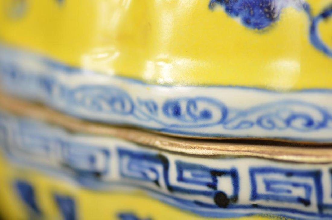Chinese Yellow Ground & Underglaze Blue Porcelain Box - 8