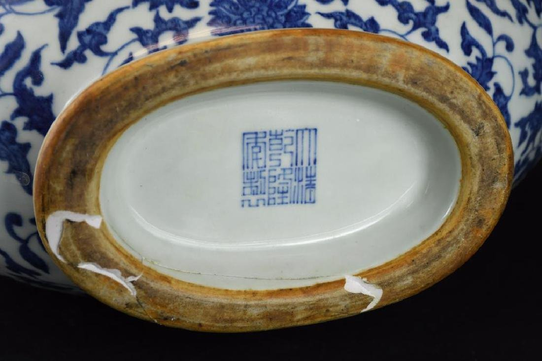 Chinese Blue & White Moonflask - 5