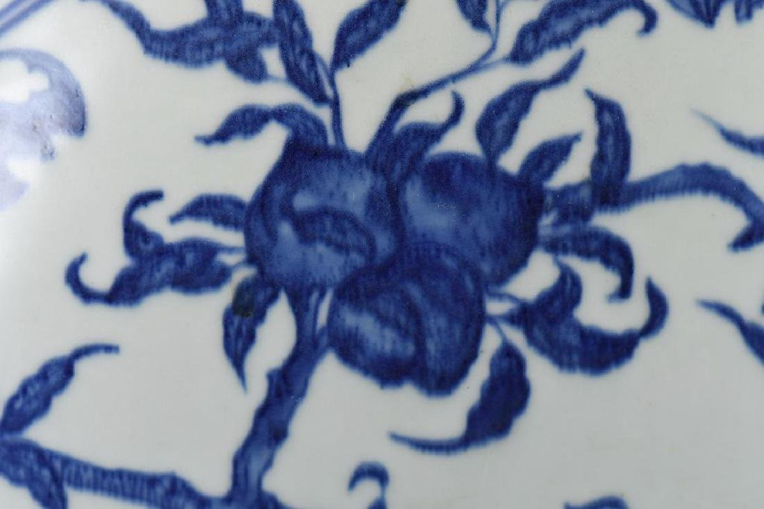 Chinese Blue & White Moonflask - 8