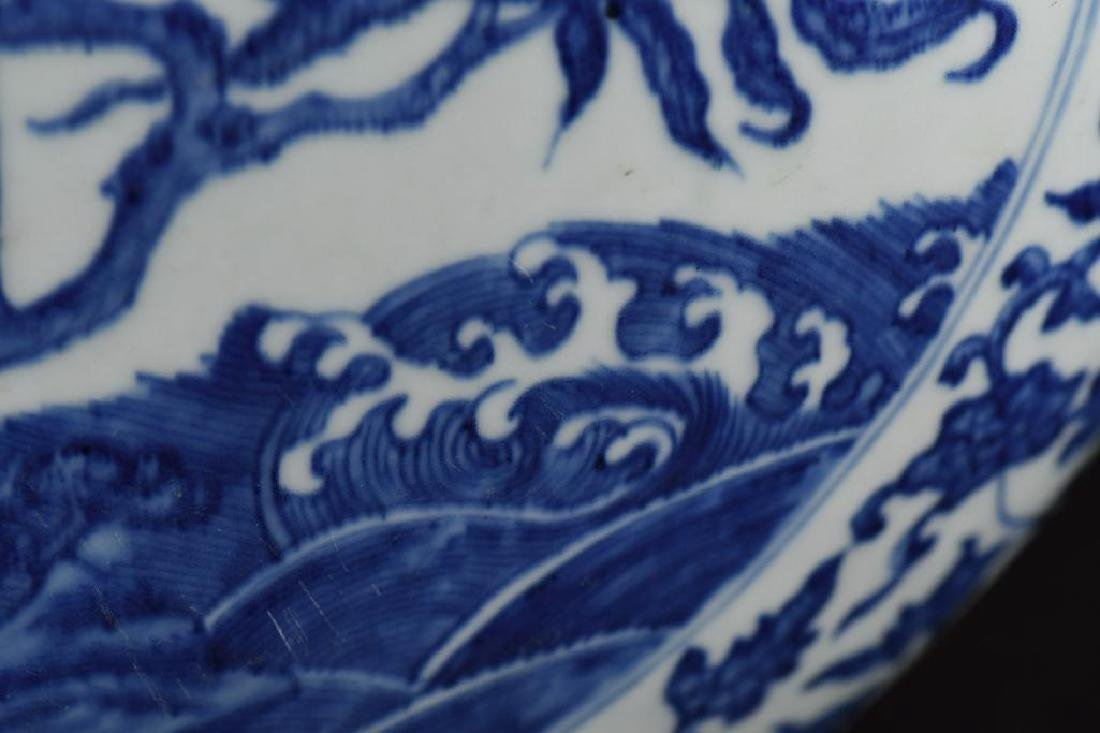 Chinese Blue & White Moonflask - 9
