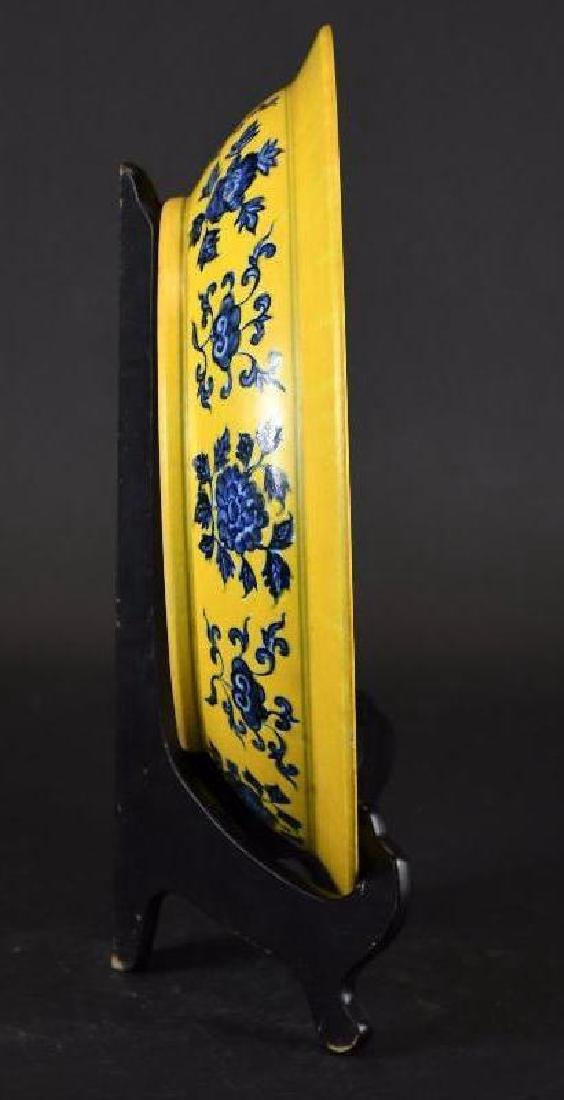 Chinese Blue & Yellow Charger - 3