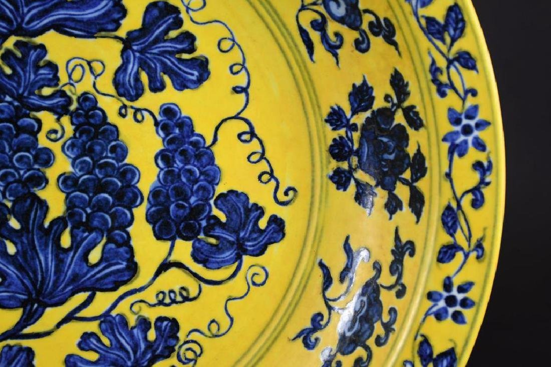 Chinese Blue & Yellow Charger - 7
