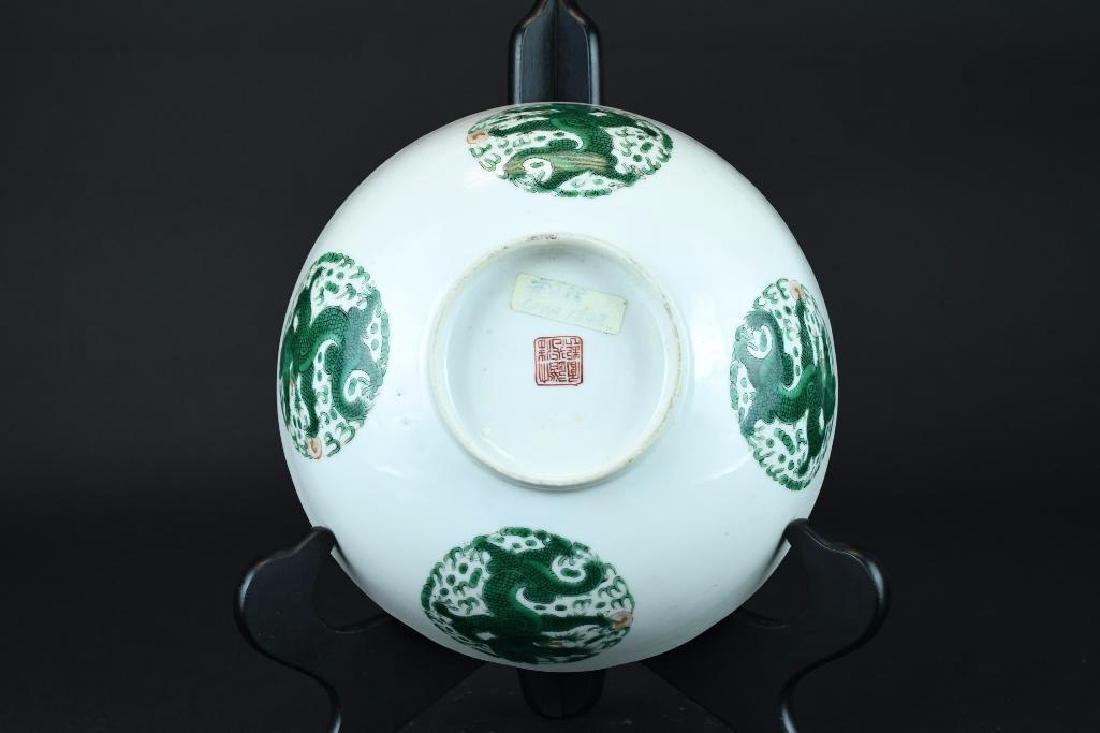 Chinese Porcelain Dragon Bowl - 3