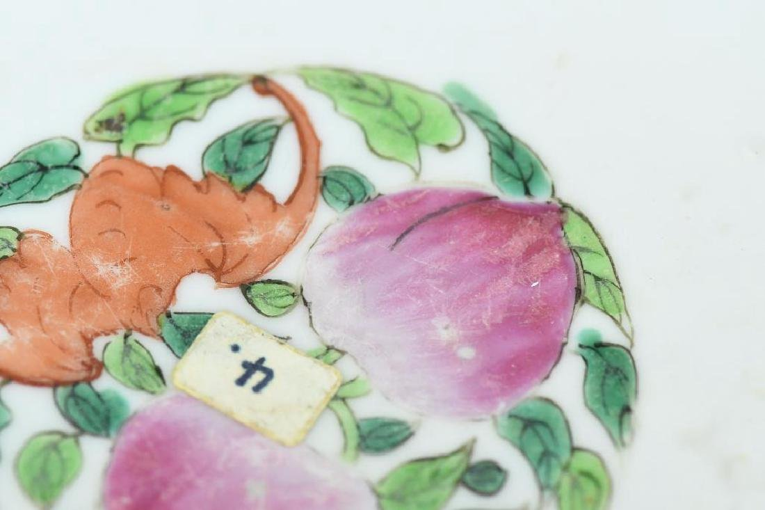 Chinese Porcelain Dragon Bowl - 6