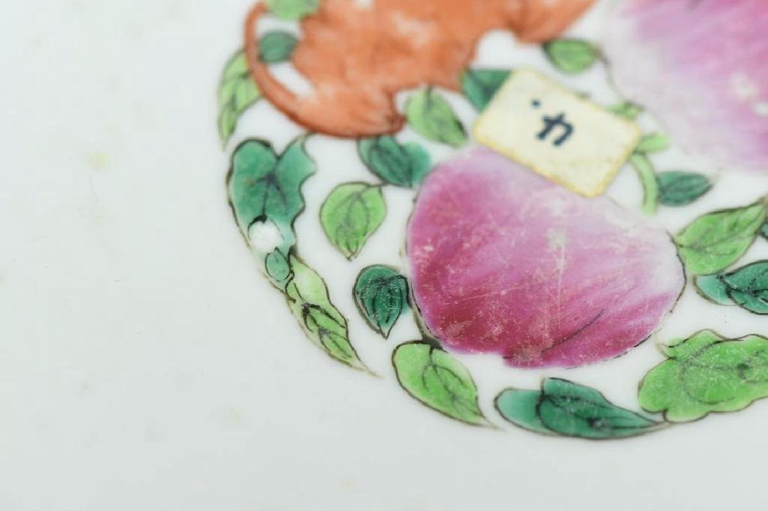 Chinese Porcelain Dragon Bowl - 7