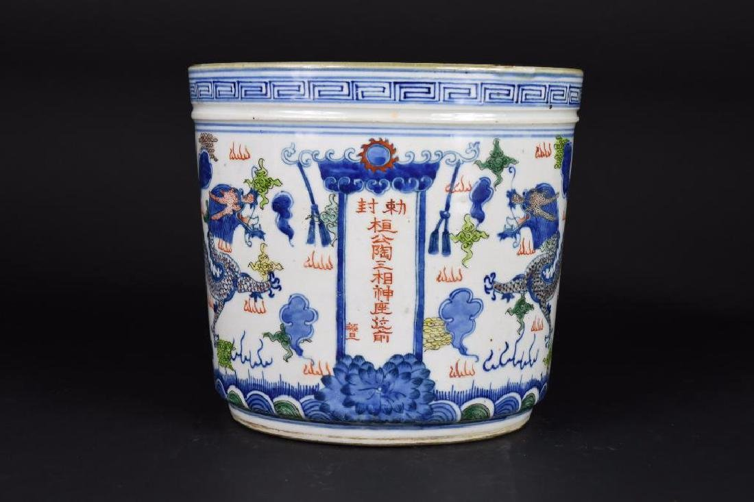 Chinese Blue & White Porcelain - 2