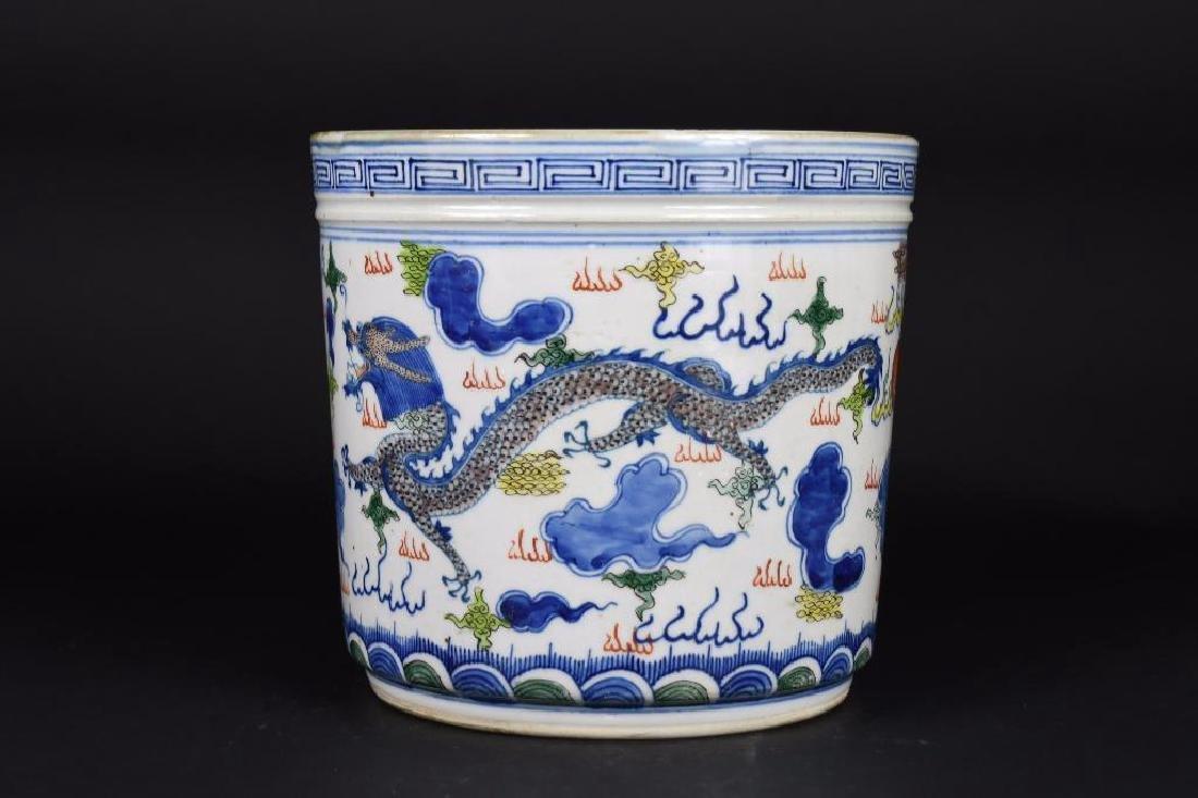 Chinese Blue & White Porcelain - 3