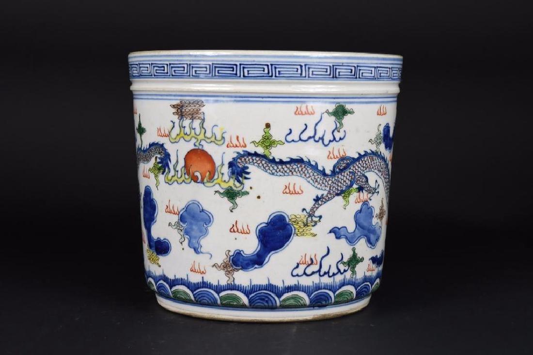 Chinese Blue & White Porcelain - 4