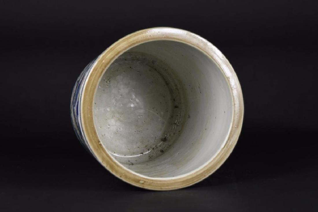 Chinese Blue & White Porcelain - 5