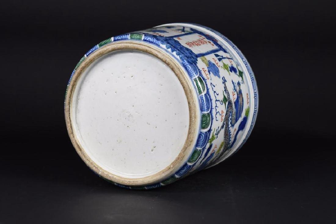 Chinese Blue & White Porcelain - 6