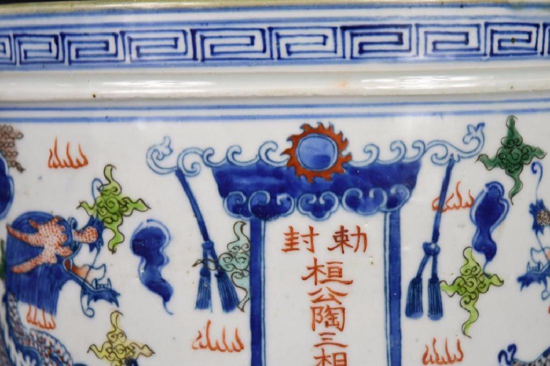 Chinese Blue & White Porcelain - 7