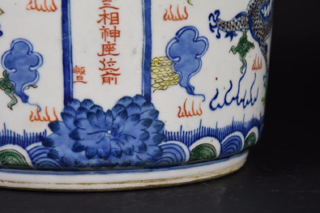 Chinese Blue & White Porcelain - 8