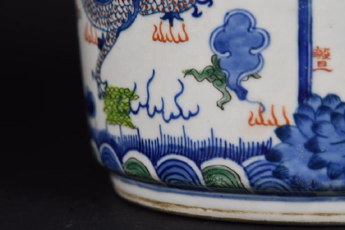 Chinese Blue & White Porcelain - 9
