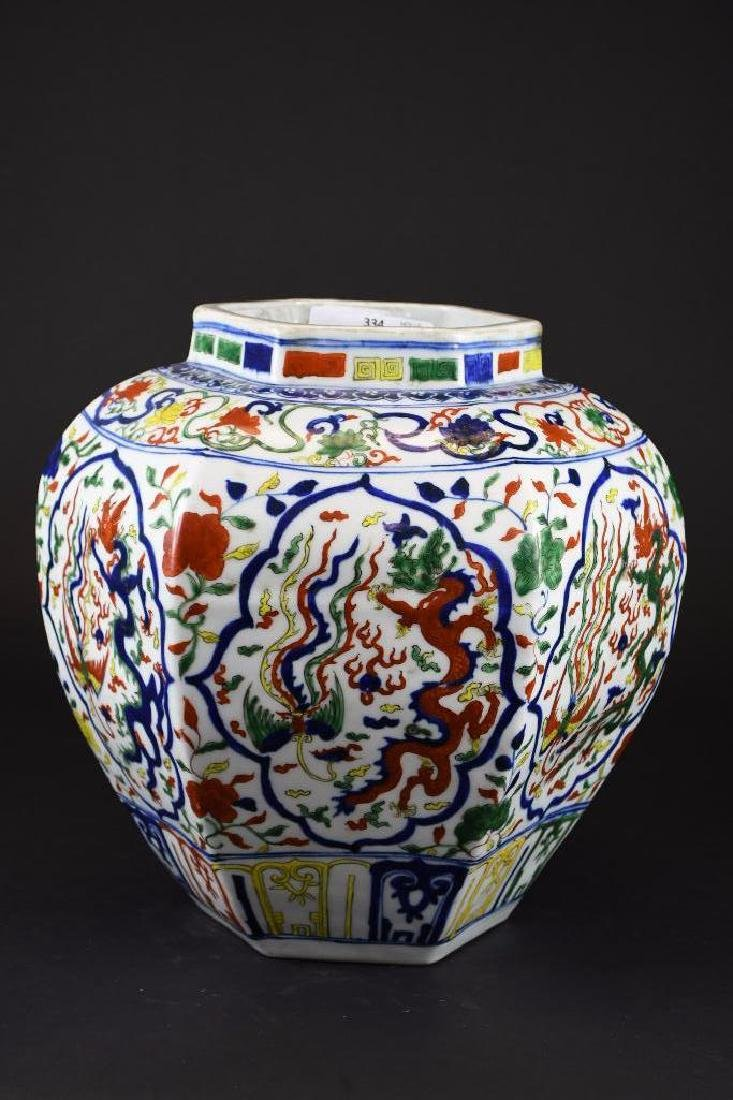 Chinese Wucai Glaze Hexagonal Shaped Jar - 10