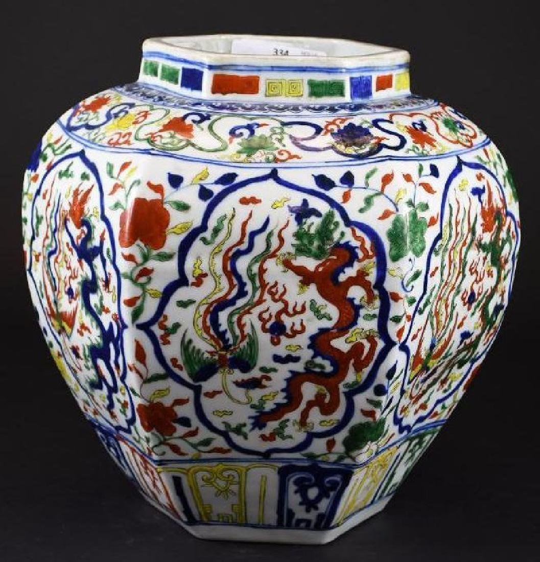 Chinese Wucai Glaze Hexagonal Shaped Jar