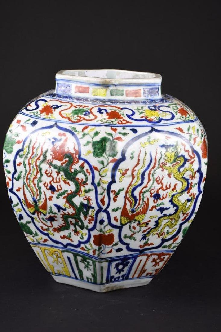 Chinese Wucai Glaze Hexagonal Shaped Jar - 2