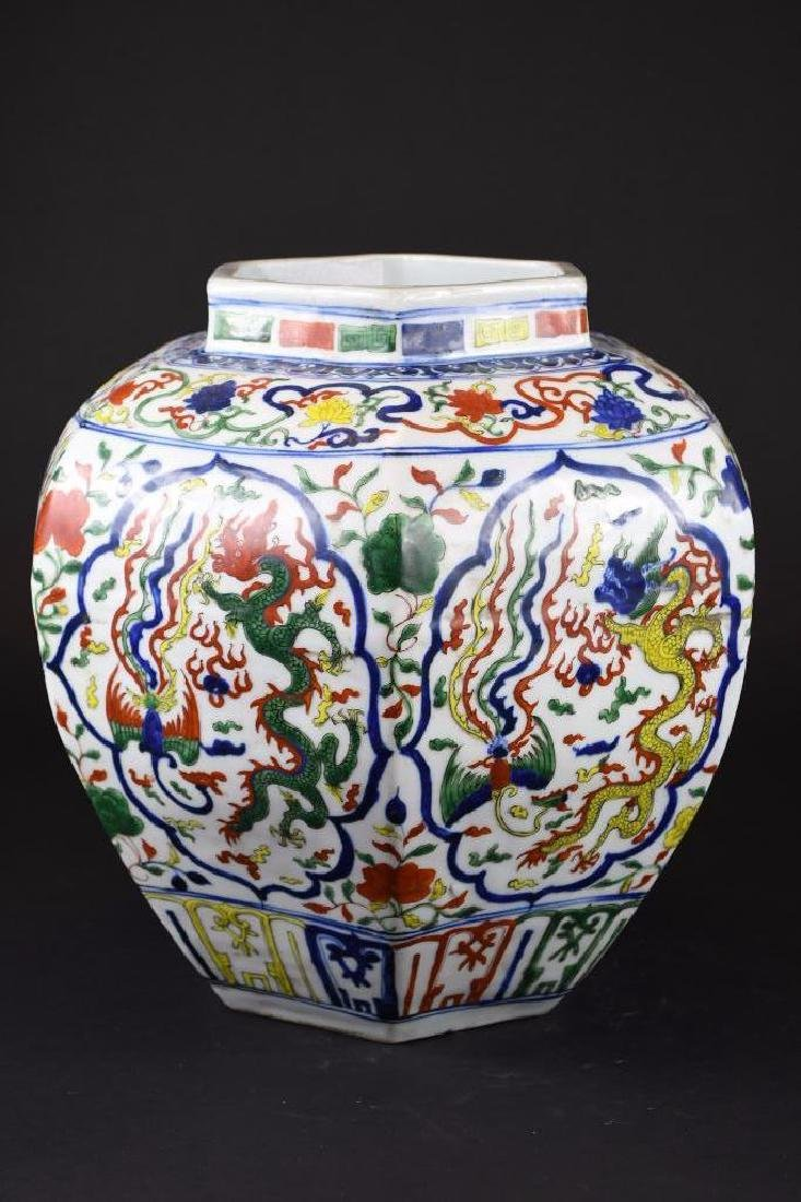 Chinese Wucai Glaze Hexagonal Shaped Jar - 3
