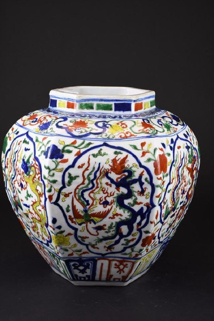 Chinese Wucai Glaze Hexagonal Shaped Jar - 4