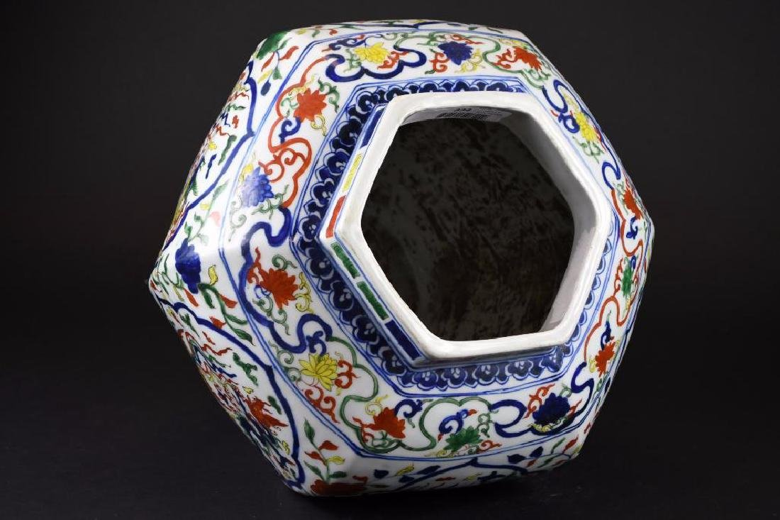 Chinese Wucai Glaze Hexagonal Shaped Jar - 5