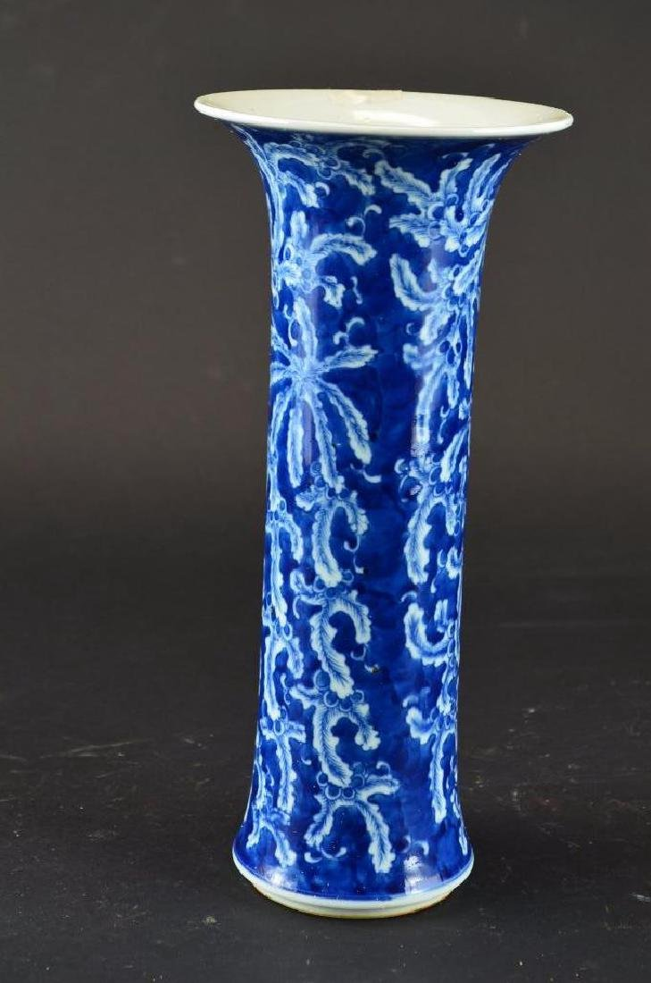 Antique Chinese Blue & White Porcelain Vase - 3
