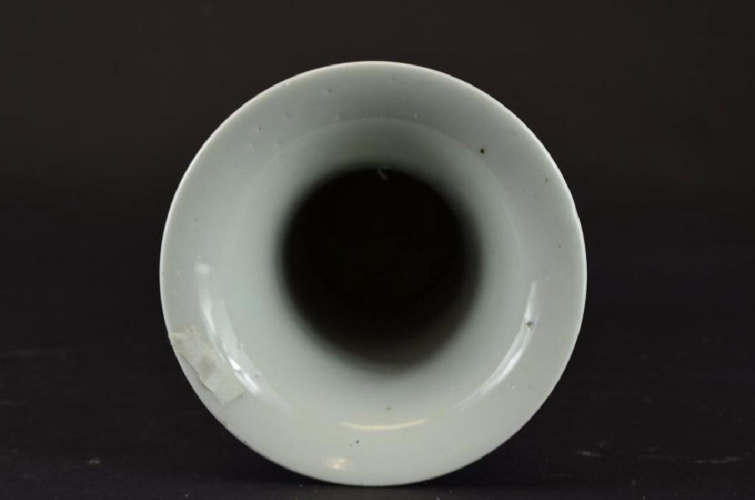 Antique Chinese Blue & White Porcelain Vase - 6