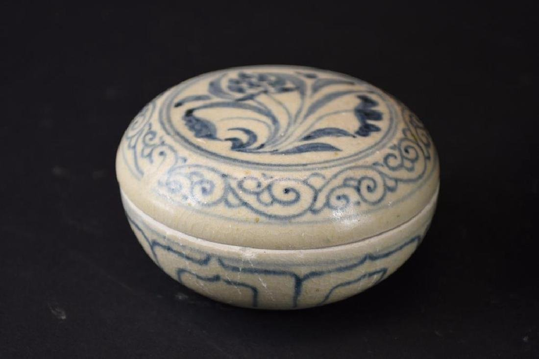 Two Chinese Porcelain Items - 2