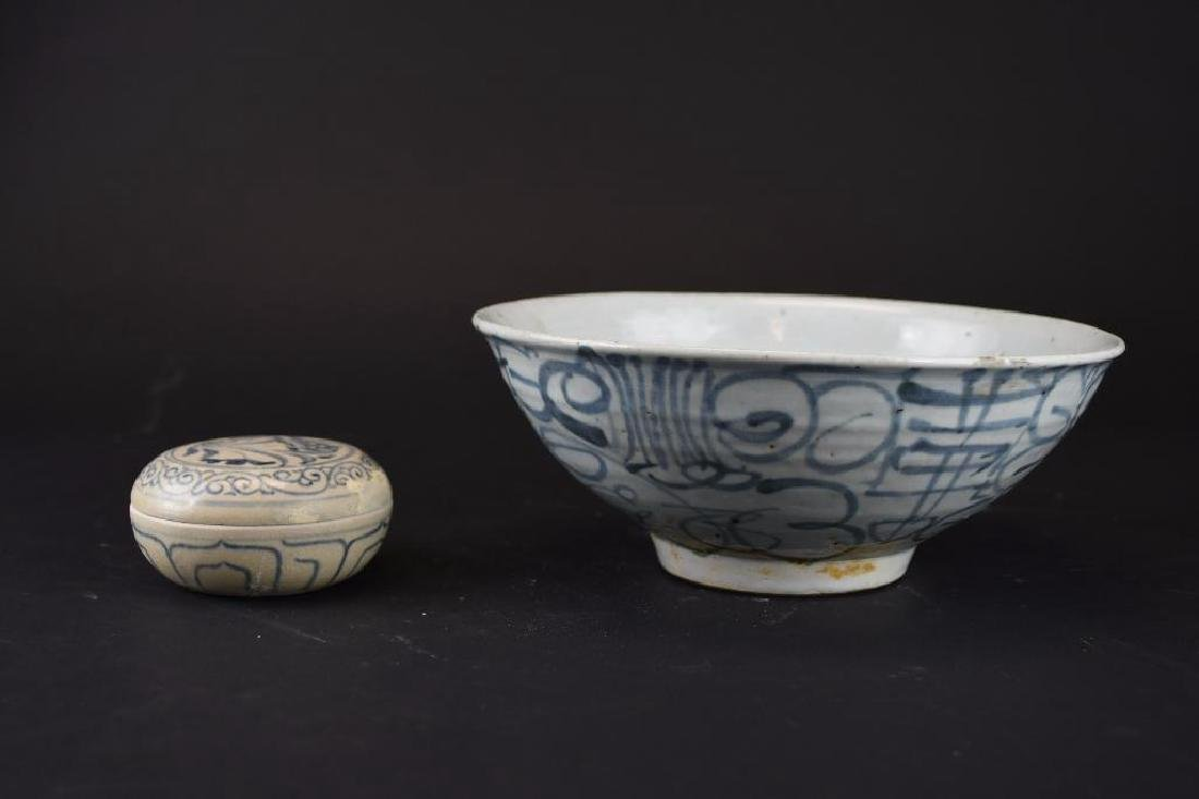 Two Chinese Porcelain Items - 4