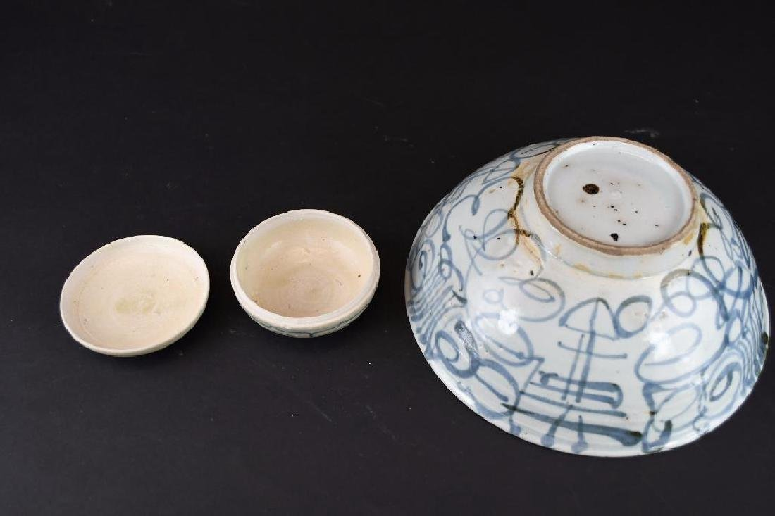 Two Chinese Porcelain Items - 7