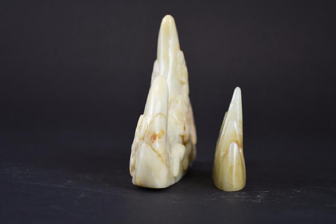 Two Chinese Jade Brush Rests - 4