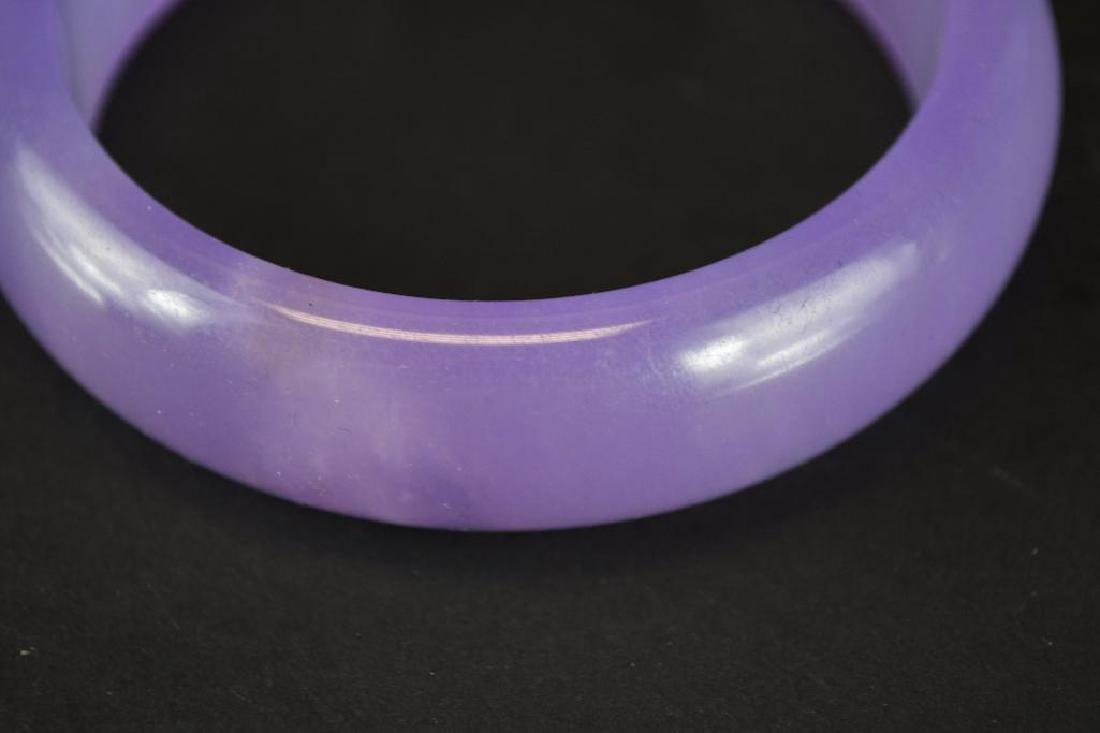 Chinese Lavender Jadeite Bangle - 2