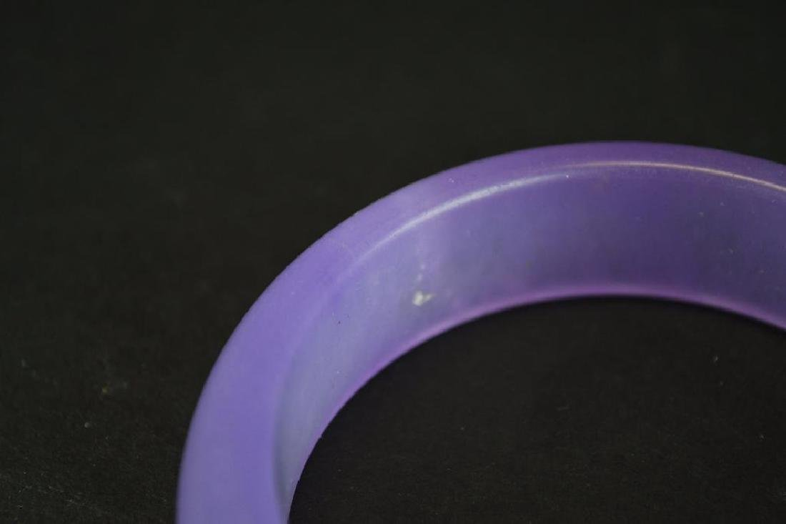 Chinese Lavender Jadeite Bangle - 4