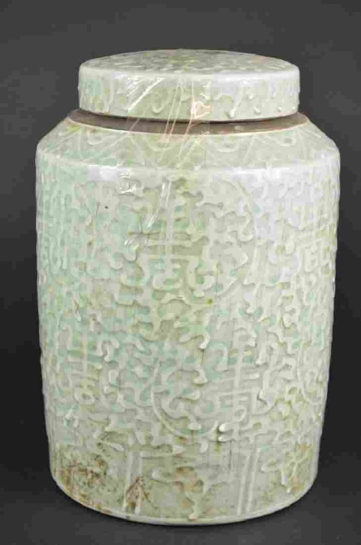 Chinese Celadon Glaze Lidded Jar