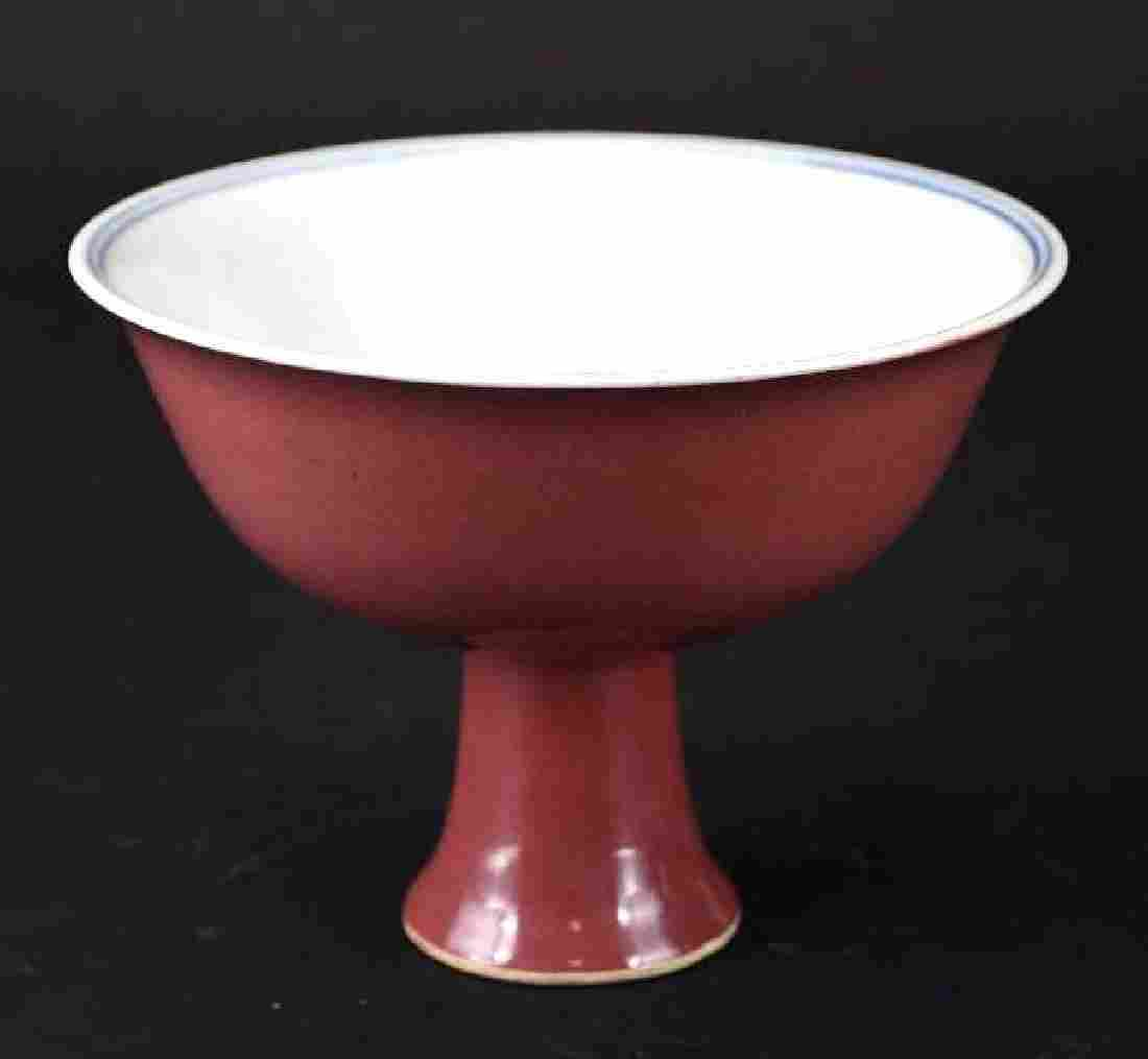 Chinese Red Glaze Footed Bowl