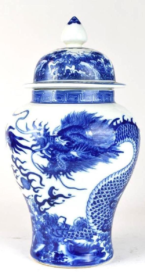 Chinese Blue & White Lidded Porcelain Dragon Jar