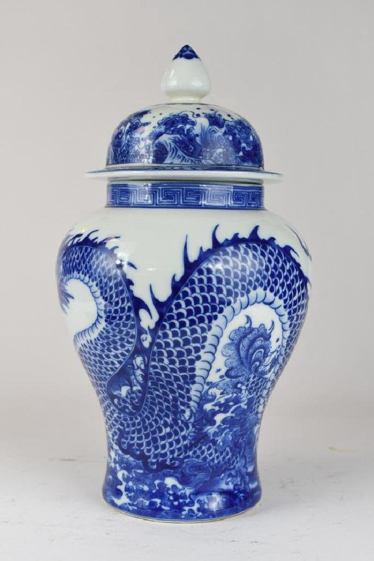 Chinese Blue & White Lidded Porcelain Dragon Jar - 2