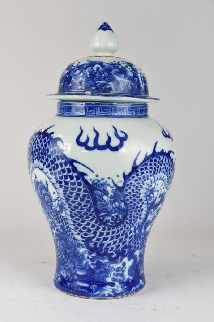 Chinese Blue & White Lidded Porcelain Dragon Jar - 3