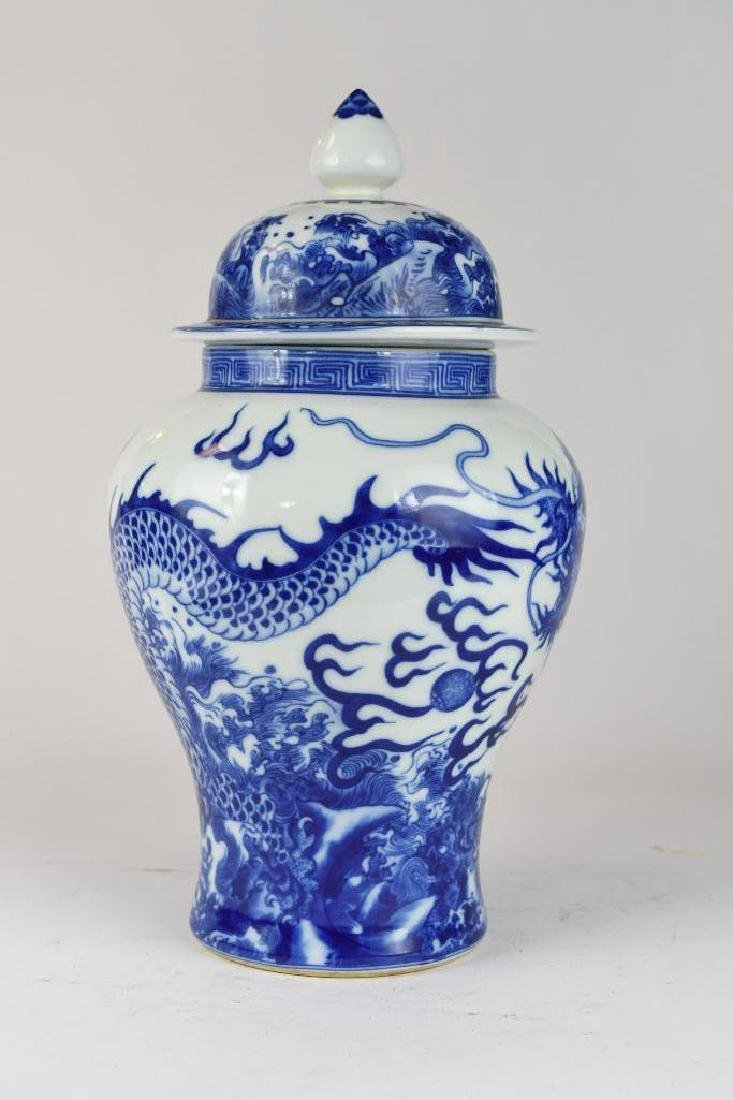 Chinese Blue & White Lidded Porcelain Dragon Jar - 4