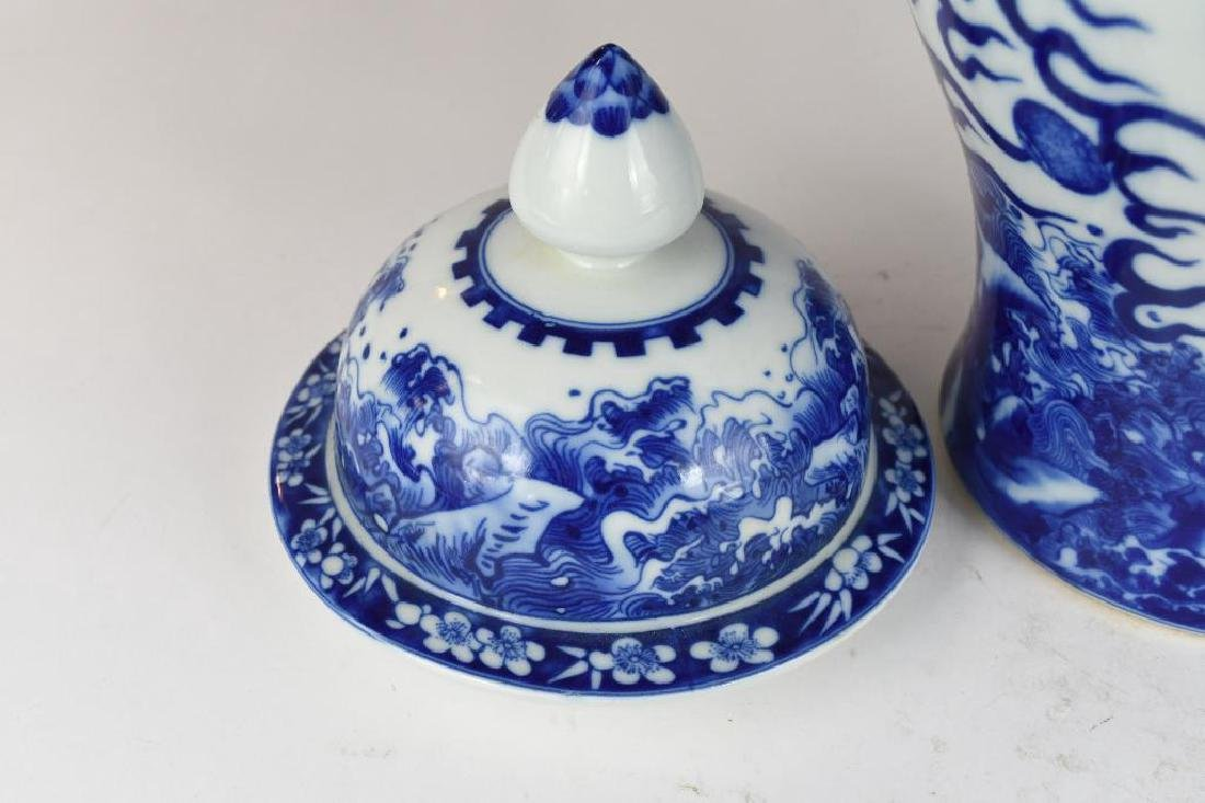 Chinese Blue & White Lidded Porcelain Dragon Jar - 5