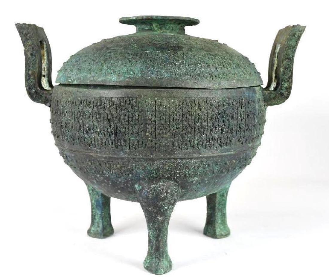 Chinese Bronze Tripod Censer - 3