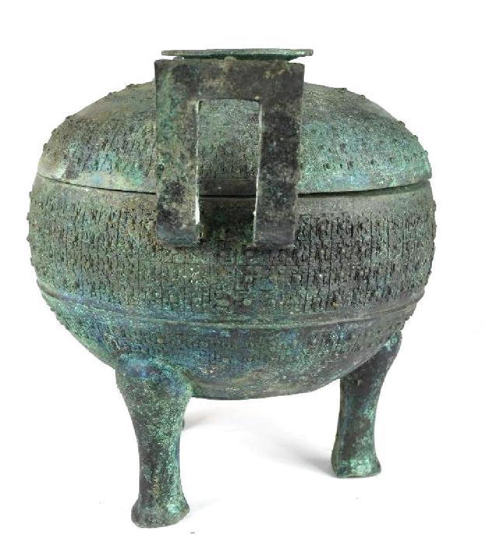 Chinese Bronze Tripod Censer - 4