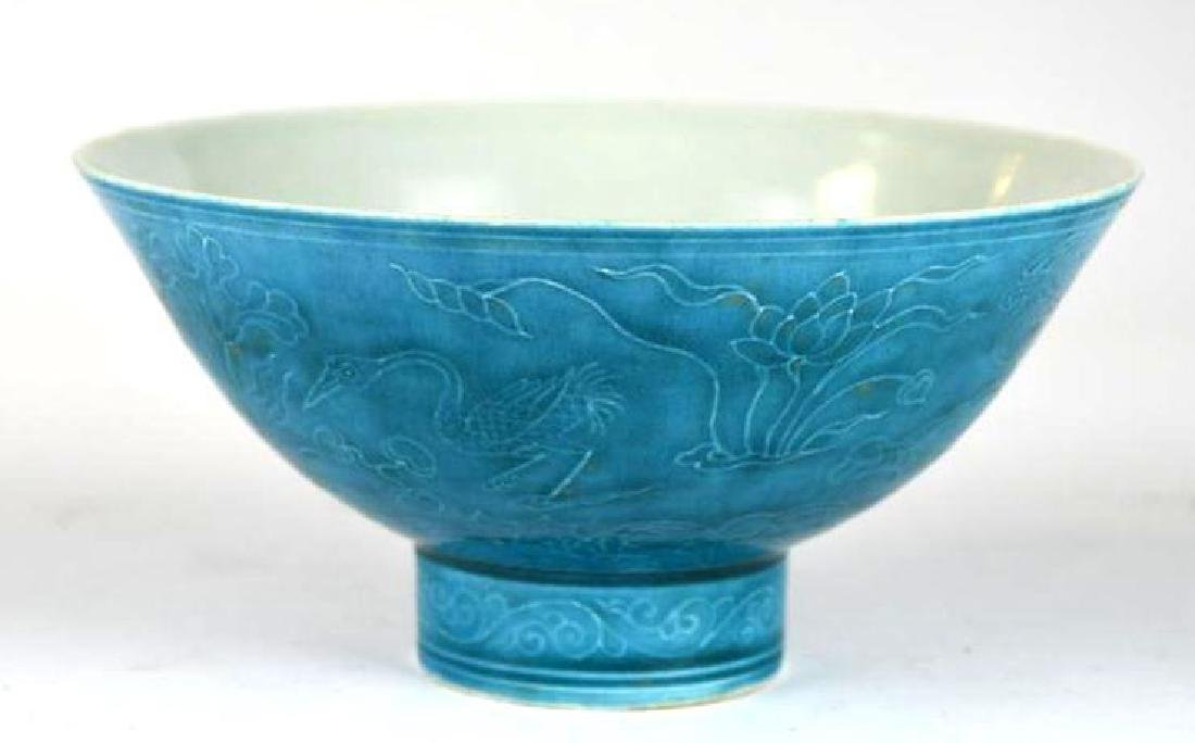 Chinese Blue Glaze Footed Bowl