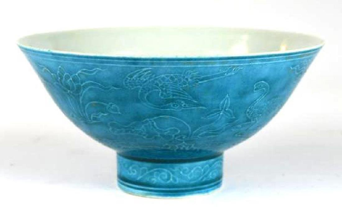 Chinese Blue Glaze Footed Bowl - 2