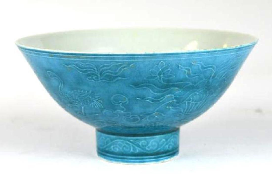 Chinese Blue Glaze Footed Bowl - 3