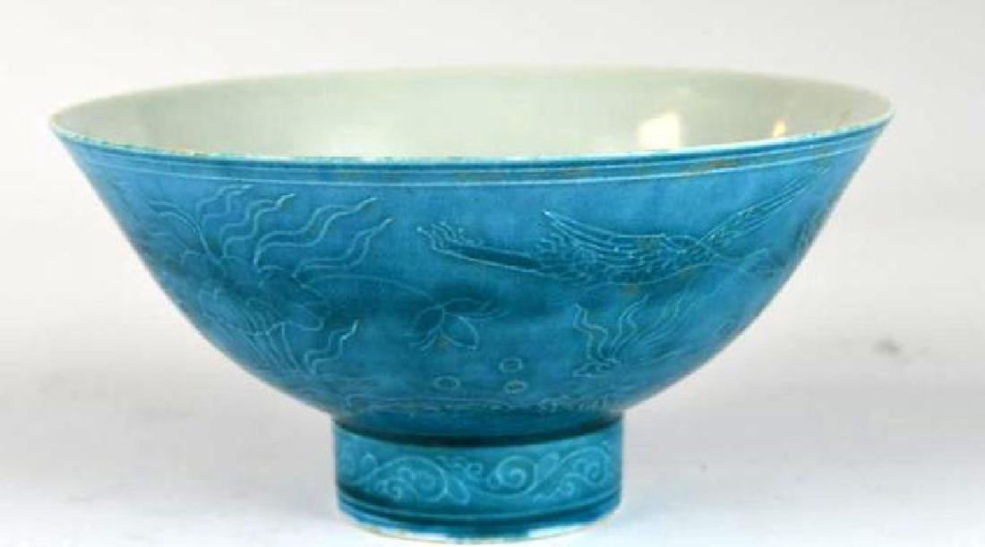 Chinese Blue Glaze Footed Bowl - 4