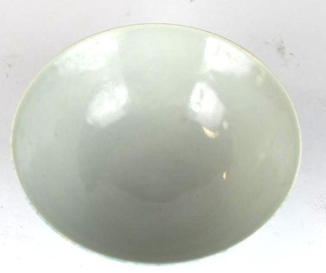 Chinese Blue Glaze Footed Bowl - 5