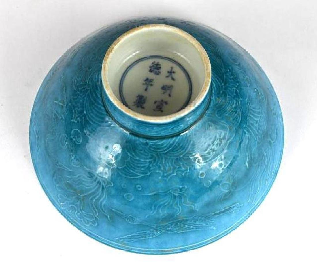 Chinese Blue Glaze Footed Bowl - 6