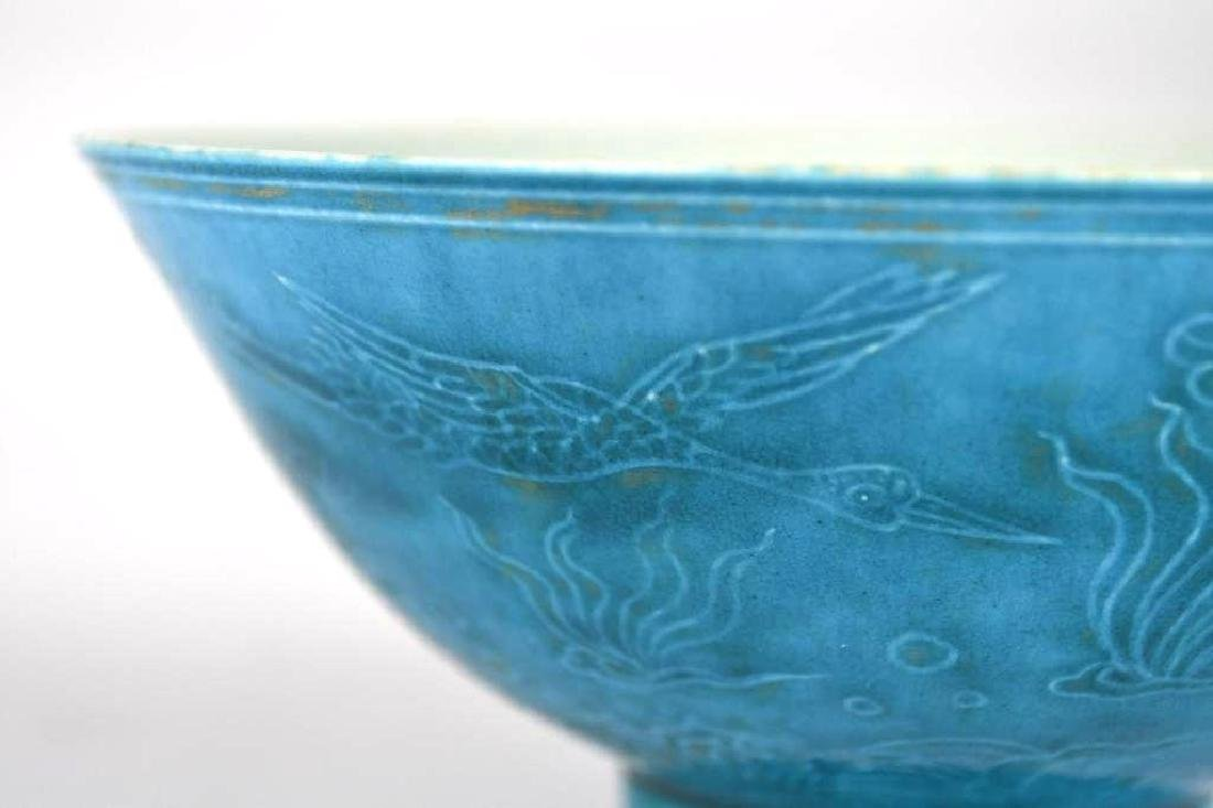 Chinese Blue Glaze Footed Bowl - 8