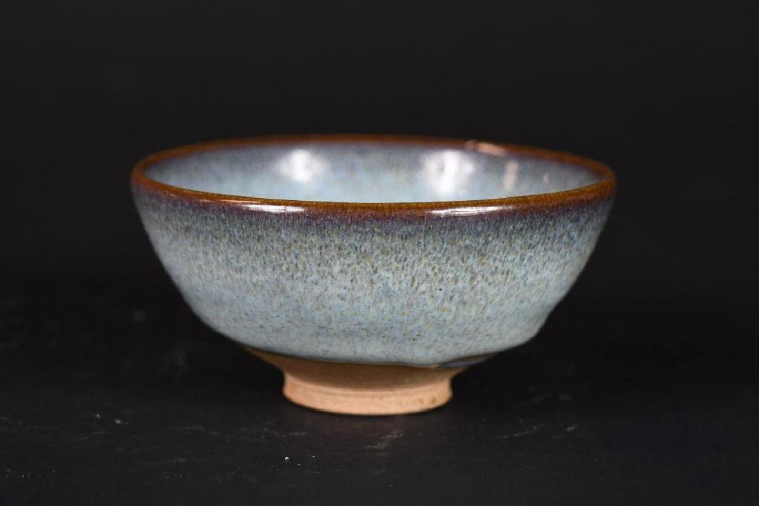 Chinese Footed Porcelain Bowl