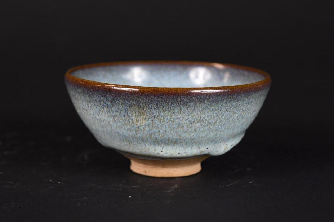 Chinese Footed Porcelain Bowl - 2